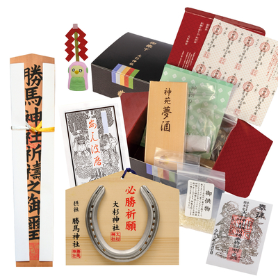 勝馬神社特別祈祷 初穂料三万円(荷具送料手数料を含む)