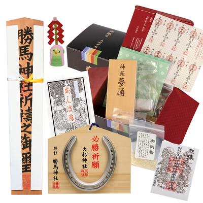 勝馬神社特別祈祷 初穂料十万円(荷具送料手数料を含む)