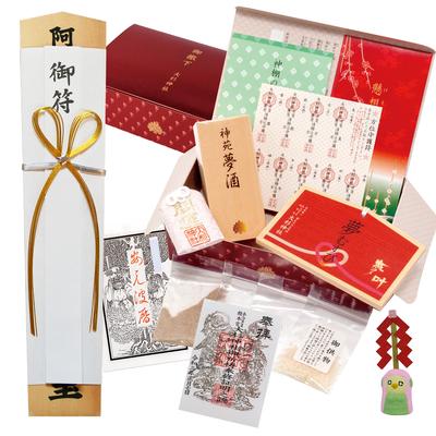 新暦9月 夢むすび開運特別祈祷 初穂料 五万円(荷具送料手数料を含む)