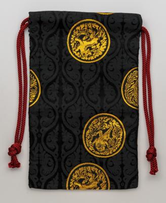 宝来袋・黒(荷具送料手数料を含む)
