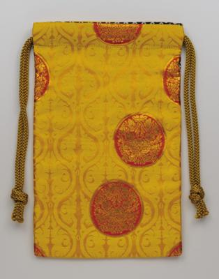 宝来袋・黄(荷具送料手数料を含む)