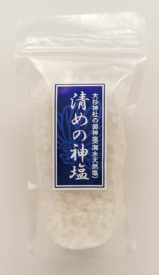 清めの神塩・荒粒(荷具送料手数料を含む)
