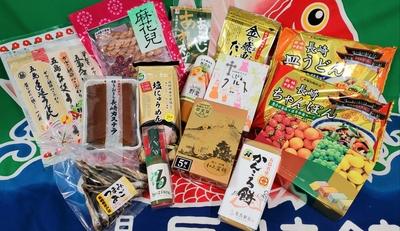 【送料込み】5周年記念福BOX