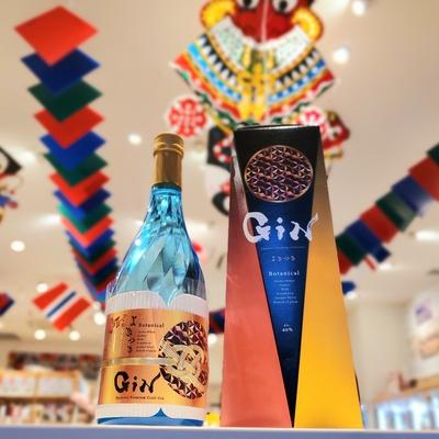 梅ヶ枝酒造 JapaneseCraft Gin (よきつき)40°