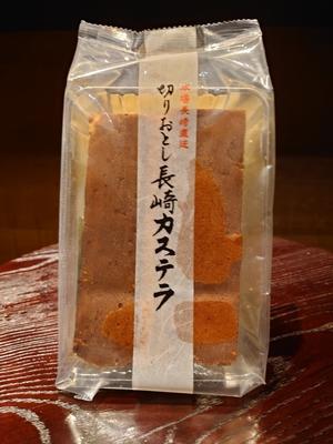 和泉屋 本場長崎切おとしカステラ 蜂蜜230g