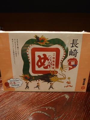 長崎鯛めんべい 2枚×8P