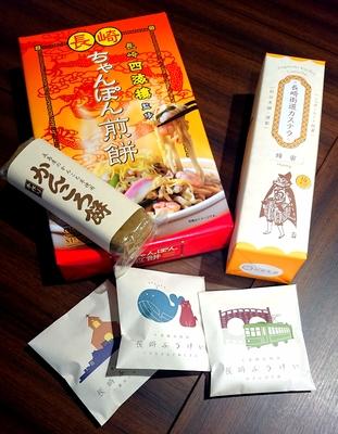 【送料込み】お得BOX F