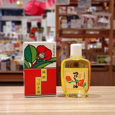 五島特産純粋椿油