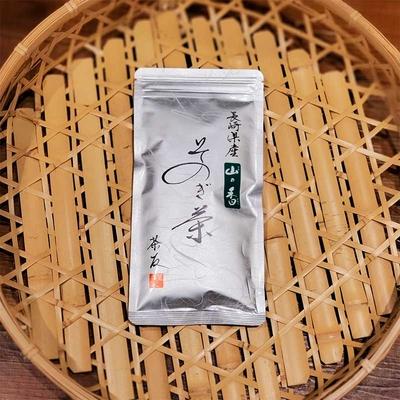 茶友 そのぎ茶 山の香