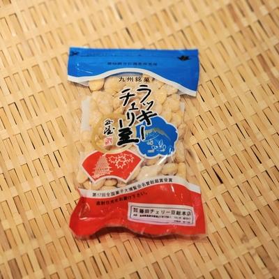 藤田チェリー豆総本店 ラッキーチェリー豆