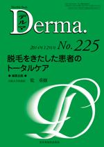 Monthly Book Derma 225 脱毛をきたした患者のトータルケア**9784881178881/全日本病院出版会/乾 重樹/978-4-88117-888-1**