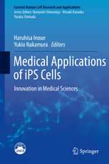 Medical Applications of iPS Cells**Springer/Haruhisa Inone / Yukio Nakamura/9789811336713**