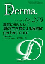 Monthly Book Derma 270 夏前に知りたい!夏の生き物による疾患のperfect cure**全日本病院出版会/常深祐一郎/9784865196023**