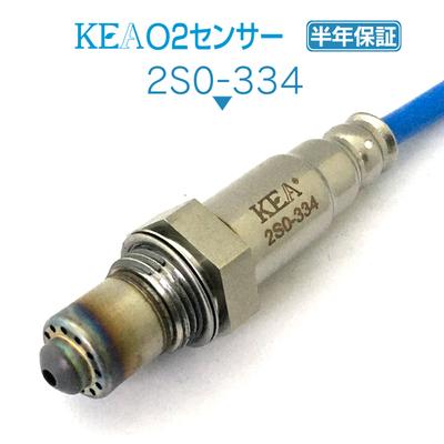 KEA O2センサー 2S0-334 ( ミニキャブバン DS17V MQ508053 リア側 ターボ車用 )