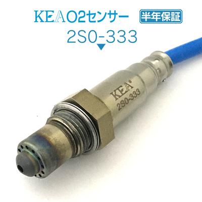 KEA O2センサー 2S0-333 ( ミニキャブバン DS17V MQ508051 リア側 NA車用 )