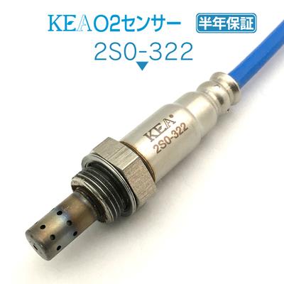 KEA O2センサー 2S0-322 ( ミニキャブトラック DS16T MQ504655  )
