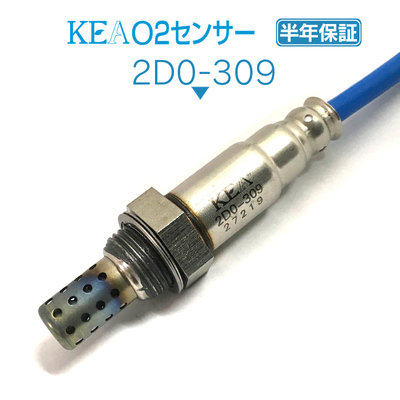 KEA O2センサー 2D0-309 ( プレオ L275F L285F L275B L285B 89465-B2100 エキマニ側用 )