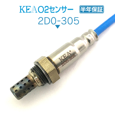 KEA O2センサー 2D0-305 ( ストーリア M112S 89465-97216 エキマニ側用 )