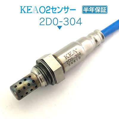 KEA O2センサー 2D0-304 ( テリオスキッド J111G J131G 89465-97212  )