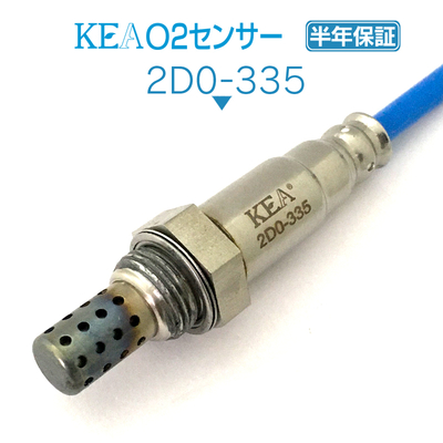 KEA O2センサー 2D0-335 ( プレオ L275F L285F L275B L285B 89465-B2081 エキパイ側用 )