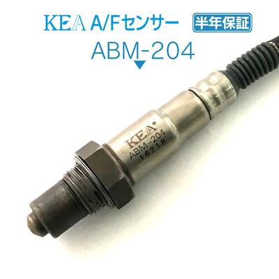KEA A/Fセンサー ( ラムダセンサー ) ABM-204 ( BMW 1シリーズ 11787595353 上流側用 )