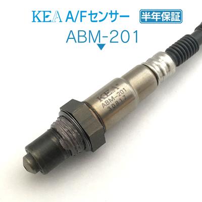 KEA A/Fセンサー ( ラムダセンサー ) ABM-201 ( MINI ミニ クーパーS 11787549860 上流側用 )