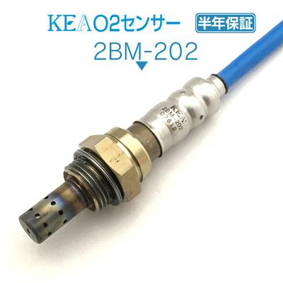 KEA O2センサー ( ラムダセンサー ) 2BM-202 ( MINI ミニ ジョン・クーパー・ワークス 11787548961 下流側用 )