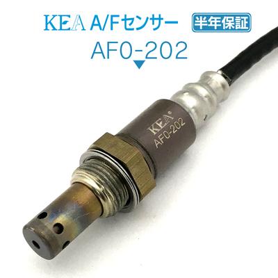 KEA A/Fセンサー ( O2センサー ) AF0-202 ( レガシィB4 BL5 BP5 BL9 BP9 22641AA410 フロント側用 )