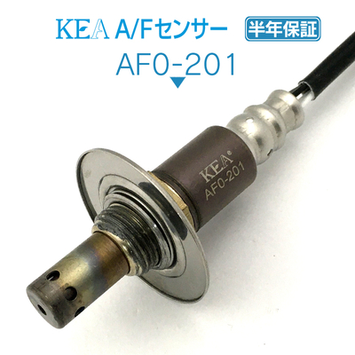 KEA A/Fセンサー ( O2センサー ) AF0-201 ( BRZ ZC6 22641AA640 上流側用 )