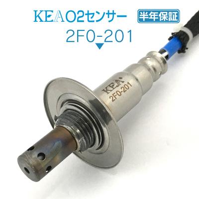 KEA O2センサー 2F0-201 ( BRZ ZC6 22690AB000  下流側用 )