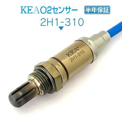 KEA O2センサー 2H1-310 ( バモス HM1 HM2 36531-PTG-004  ターボ車用 )