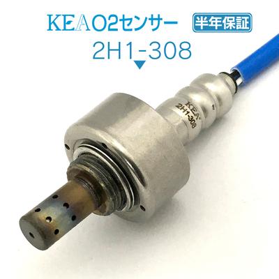 KEA O2センサー 2H1-308 ( アクティバン HH6 36531-PTF-J01 縦置き用 )