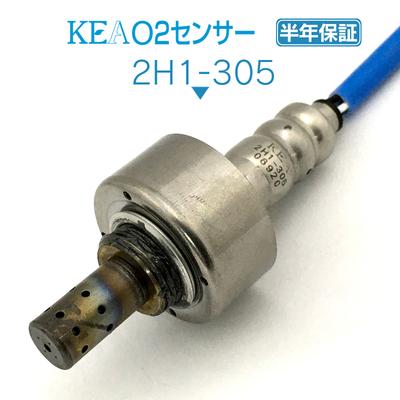 KEA O2センサー 2H1-305 ( バモス HM1 HM2 36531-PTG-J01 ターボ車用 )
