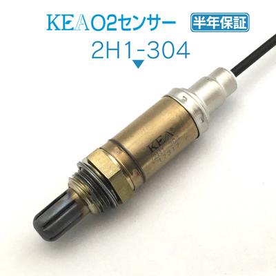 KEA O2センサー 2H1-304 ( アクティバン HH5 HH6 36531-PFE-N01 1本線用 )