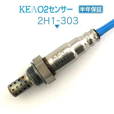 KEA O2センサー 2H1-303 ( ザッツ JD1 JD2 36531-PXH-013 ターボ車用 )