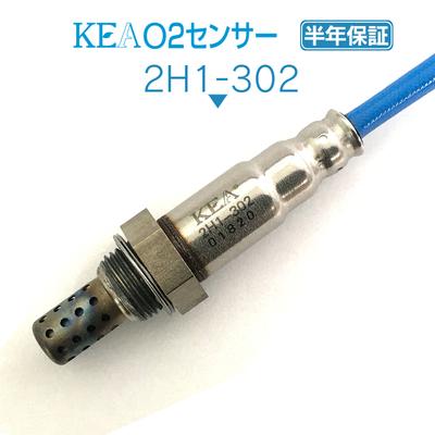 KEA O2センサー 2H1-302 ( アクティバン HH5 HH6 36531-PFE-N03 NA車用 )