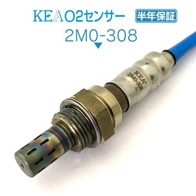 KEA O2センサー 2M0-308 ( トッポ H82A 1588A003  )