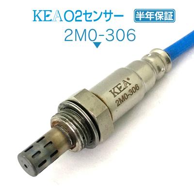 KEA O2センサー 2M0-306 ( eKスペース B11A 1588A382 下流側用 )