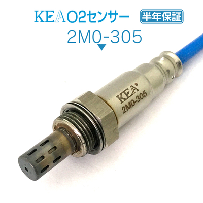 KEA O2センサー 2M0-305 ( eKスペース B11A 1588A367 上流側用 )