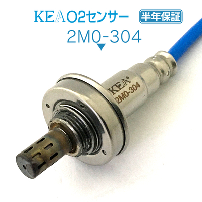 KEA O2センサー 2M0-304 ( eKスペース B11A 1588A366 上流側用 )