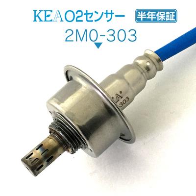 KEA O2センサー 2M0-303 ( eKスペース B11A 1588A370 下流側用 )