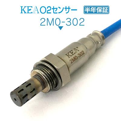 KEA O2センサー 2M0-302 ( ミニキャブトラック U61T U61TP U62T U62TP 1588A449 フロント側用 )