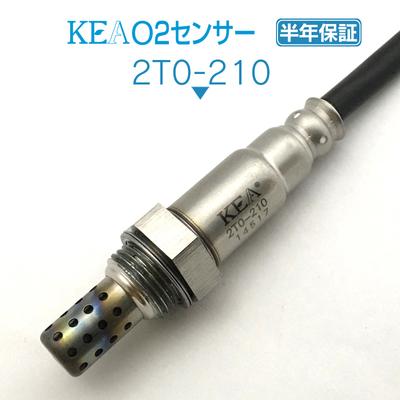 KEA O2センサー 2T0-210 ( エスティマ MCR30W MCR40W 89465-30610 リア側用 )