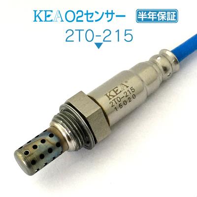 KEA O2センサー 2T0-215 ( アルファード ANH10W ANH15W 89465-58020 リア側用 )