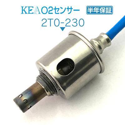 KEA O2センサー 2T0-230 ( ノア ZRR70G ZRR70W 89465-28450 リア側用 )