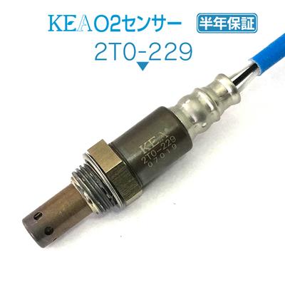 KEA O2センサー 2T0-229 ( アルファード ANH15W 89465-58080 リア側用 )