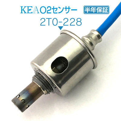 KEA O2センサー 2T0-228 ( ノア ZRR75G ZRR75W 89465-28460 リア側用 )