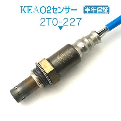KEA O2センサー 2T0-227 ( アルファード MNH10W MNH15W 89465-58120 NO.2 レフトバンク リア側用 )
