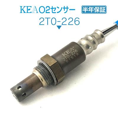 KEA O2センサー 2T0-226 ( アルファード MNH10W MNH15W 89465-58110 NO.1 ライトバンク リア側用 )
