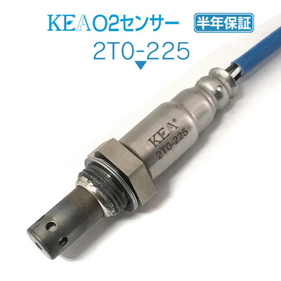 KEA O2センサー 2T0-225 ( ウィッシュ ZNE10G 89465-13030  )